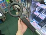 オモチャ感覚で買える1280円の金属探知機「Mikke」