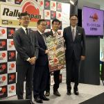 WRCラリージャパンの開催概要をモーターショーで発表