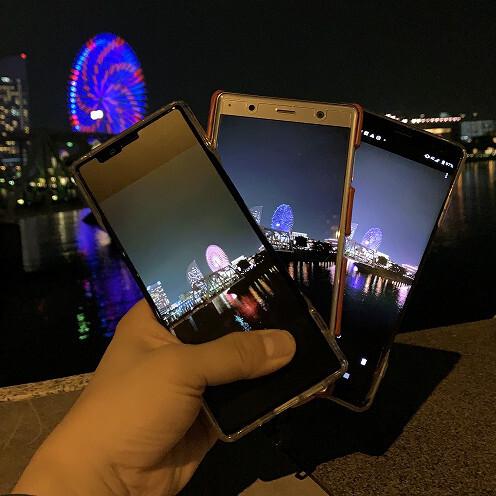 Xperia 1とXperia XZ3、Xperia XZ2 Premiumをカメラ性能で比較!