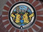 ピカチュウ大量発生中の横浜にジラーチが出現「ポケモンGOフェスタ」参加レポ