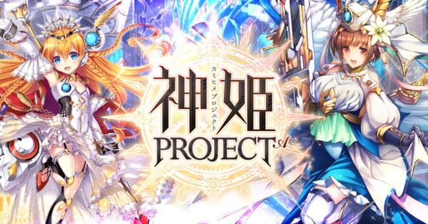 神姫プロジェクト メンテ