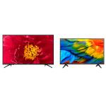 ハイセンス、50v型で5万4000円の4K液晶テレビなどを発表