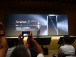 ASUSのフリップカメラスマホ「ZenFone 6」が日本発売!