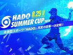 ARスポーツ「HADO」の日本一決定戦が開催 優勝賞金は100万円