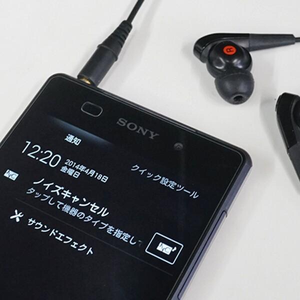 ノイキャンとハイレゾ対応の「Xperia Z2」:Xperiaヒストリー