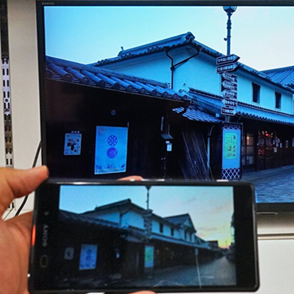 4K動画撮影の新時代に突入「Xperia Z2」:Xperiaヒストリー
