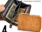 折りたたんだ紙幣をしまえる、開閉しやすいL字型ファスナーのミニ財布