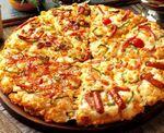 ピザーラ「モントレー」30周年記念スペシャルピザ