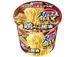 エースコック「スーパーカップMAX」麺が進化!