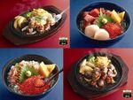 ジョイフル「肉vs海鮮!!ごちそうフェス」