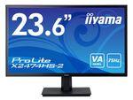 多機能スタンド付きも用意される23.6型ワイド液晶ディスプレー、iiyamaより