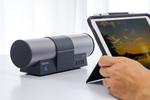 音に包み込まれた感がハンバない! VECLOS「SPW-500WP」+iPadでプライベートシアターを実現