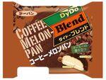 ダイドーのコーヒー、メロンパンやあんパンになる