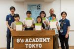 女子中高生がJavaScriptによるウェブプログラミングに挑戦