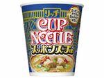 日清「カップヌードルリッチ」スッポンスープ味が復活