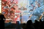 「荒野行動」のeSports大会「荒野Championship-元年の戦い」で9000チームの頂点が決定