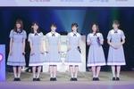 日向坂46も応援! eSports甲子園「STAGE:0」の初代チャンプが決まる!