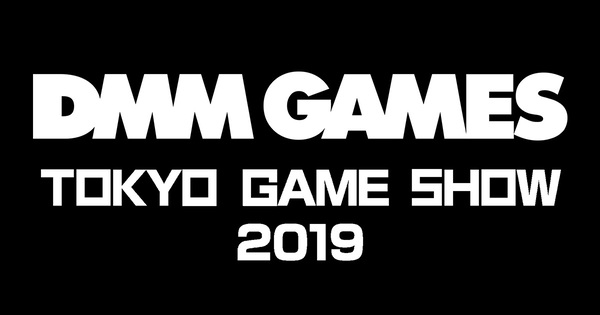 合同会社dmm games