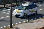 自動運転に5G通信が絶対必要なワケ
