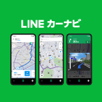LINE Clovaの音声操作で使える「LINEカーナビ」リリース
