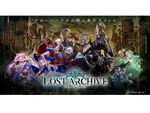 クローバーラボ、新作カードゲームアプリ『Lost Archive -ロストアーカイブ-』のゲームシステムを公開