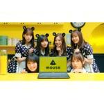 乃木坂46「遠藤さくら」が乃木マウスデビュー