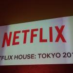 Netflixが世界で支持される6つの理由