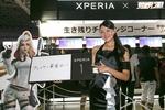 Xperiaブースは豪華声優のトークショーや「荒野行動」などのeSports大会まで目白押し