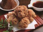 ローソン「鶏から 極旨味噌しょうゆ」
