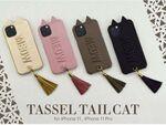 猫モチーフのiPhone 11向けケースに背面型が登場