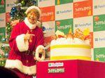 慎吾サンタ、ファミマのケーキをプロデュース「10ホール食べちゃうぞ」