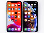 「iPhone 11 Pro Max」と「iPhone XS Max」は微妙にサイズが違う