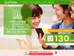One Tap BUY、メルカリなど日本株取り扱い銘柄を新たに90銘柄追加