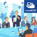moreNOTEで始める「働き方改革」