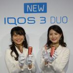 2本連続で吸える新「IQOS 3 DUO」発表、価格は9980円