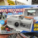 1200円の格安ドライブレコーダーがあきばお~で販売中