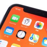 iPhone 11は高い!? 旧iPhoneのApple Storeとキャリアでの価格まとめ