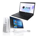 NEC、LTE対応13.3型ノートパソコン「LAVIE Direct PM(X)」などを発表