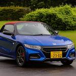 軽スポーツのコンプリートカー「S660 Modulo X」をテストドライブ!