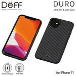 iPhone 11シリーズ対応! 非常に薄く、軽量かつ強靭なケース「DURO」