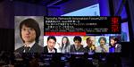 10月18日、ヤマハの仮想ルーター「vRX」を語るイベント開催