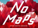 北海道から「新しい価値」を発信「NoMaps2019」10月開催