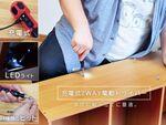 家具の組み立てに最適! USB充電式2WAY電動ドライバー