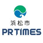 PR TIMES、浜松市とベンチャー企業PR支援や域外発信で連携