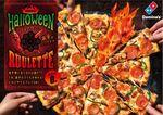 ドミノ無料で激辛追加「ハロウィンルーレットピザ」