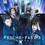 【2019秋アニメ】『PSYCHO-PASS サイコパス 3』『ちはやふる3』など5作品