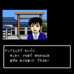 Steamおすすめゲーム「伊勢志摩ミステリー案内 偽りの黒真珠」1980年代ADVオマージュのコマンド選択型推理ADV