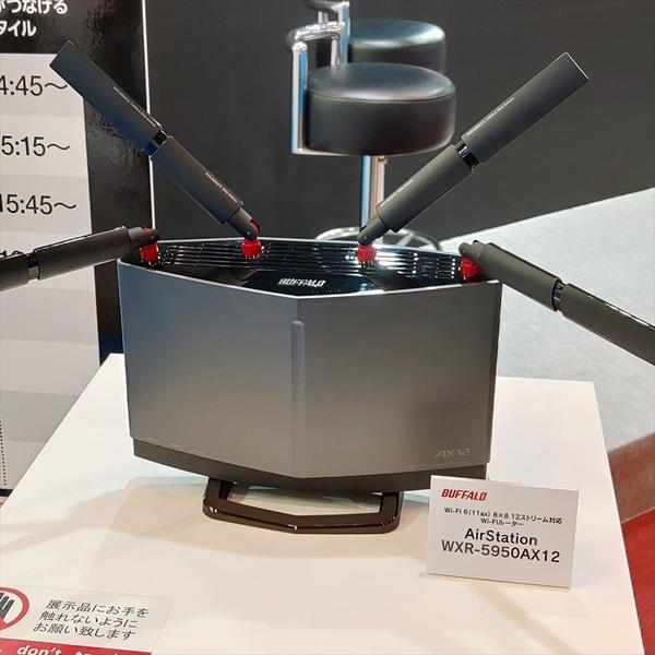 バッファローがCEATECにて8×8のWi-Fi 6ルーターや未発表のメッシュWi-Fi中継機などを展示