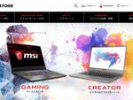 キヤノンMJとMSIが直販サイト開設 クリエイターPC シリーズも販売