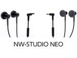 お買い得価格! プレミアムインイヤーイヤホン「NW-STUDIO NEO」